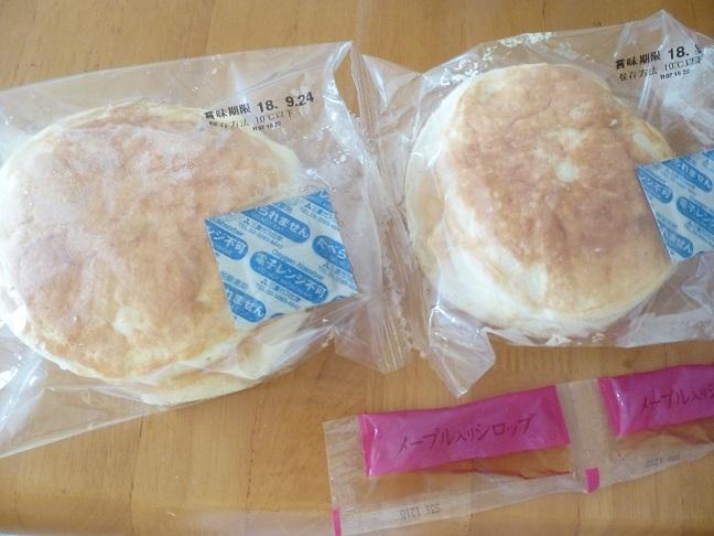 リコッタチーズのパンケーキ_b0198109_14313602.jpg