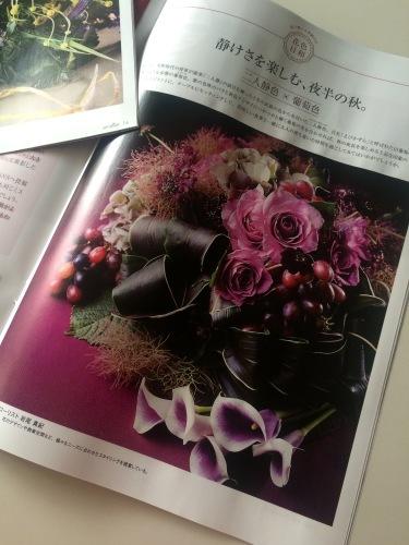花を結ぶ。_e0141819_08164782.jpg