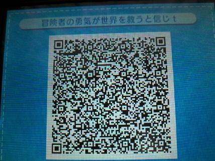 a0083924_20374146.jpg