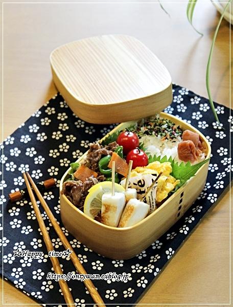 牛肉ピーマンの甘辛炒め弁当と秋の果物♪_f0348032_18182322.jpg