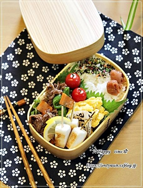 牛肉ピーマンの甘辛炒め弁当と秋の果物♪_f0348032_18183468.jpg