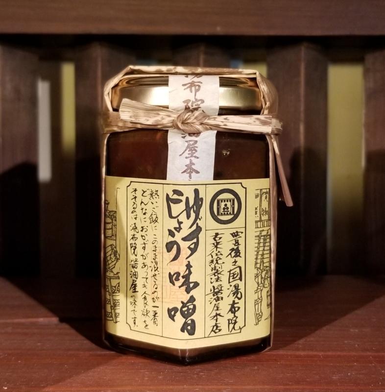 柚子胡椒味噌_c0357333_12274274.jpg