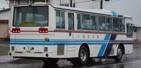 オホーツクの富士7E・7B_e0030537_01544115.jpg