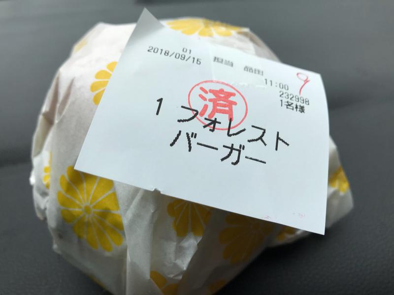 和牛ハンバーガー&ビーフパストラミサンド 日本武道館_a0359239_04271587.jpg