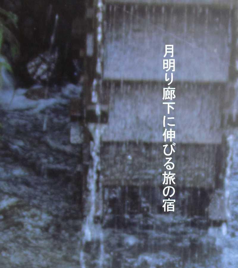 f0117041_06512338.jpg