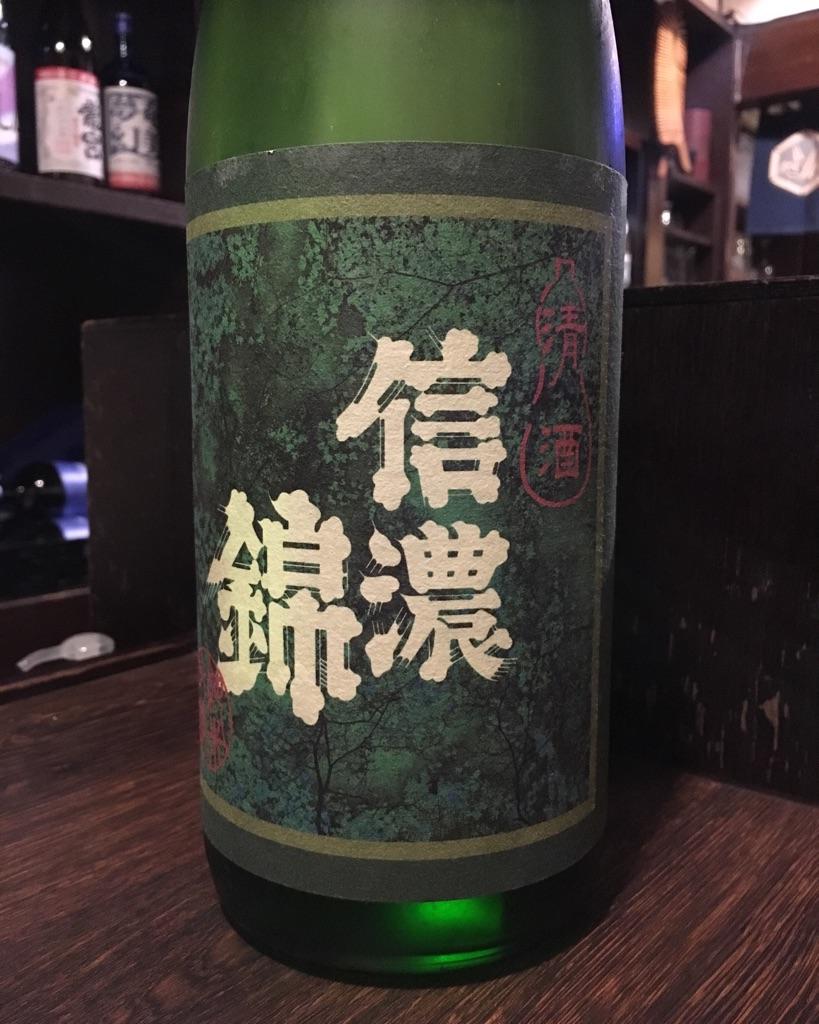 信濃錦 純米吟醸 レトロラベル_d0205957_2231162.jpg