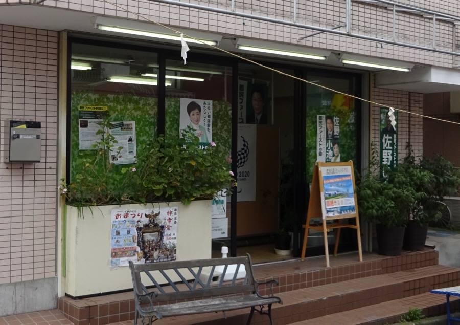 熊野宮神幸祭_f0059673_20193750.jpg