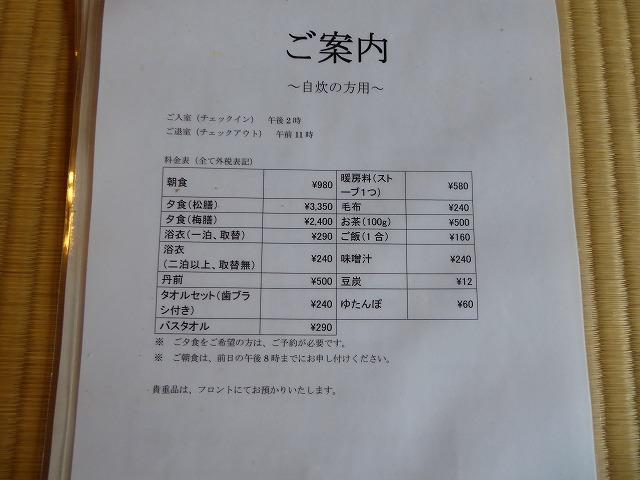 b0287088_10501366.jpg