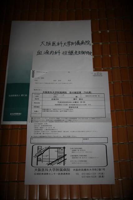 f0229190_13221436.jpg