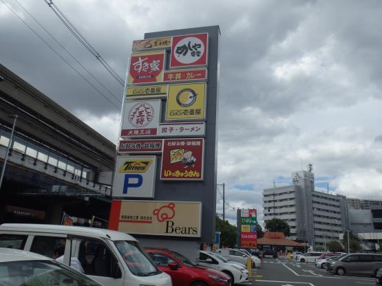 めしや食堂          大日店_c0118393_11120839.jpg
