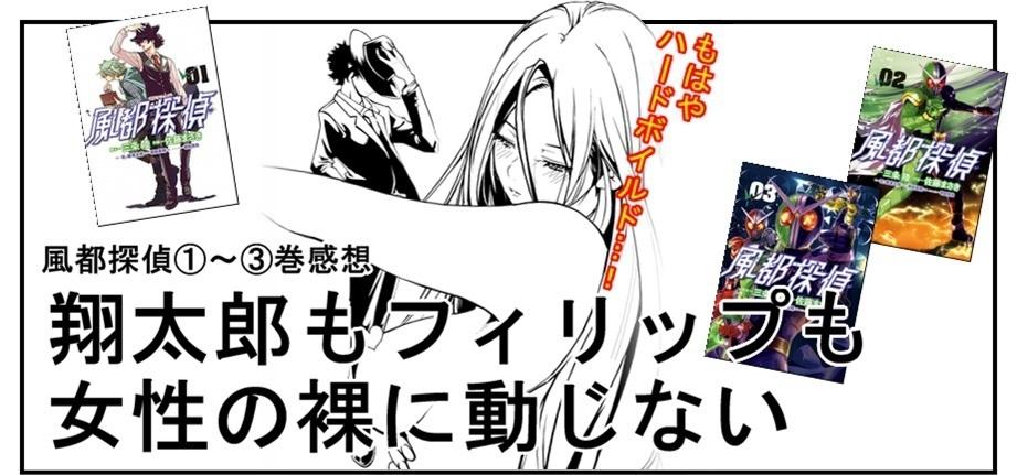 漫画で雑記 記事一覧(2018)_f0205396_17363025.jpg