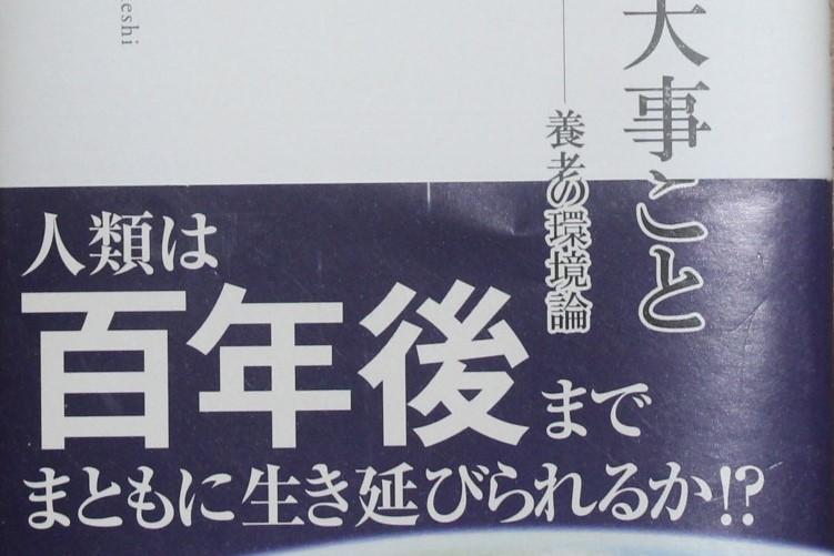 敬朗の日_e0094102_16285243.jpg