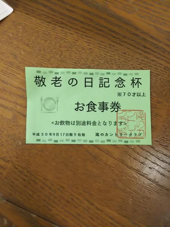 f0227321_16544396.jpg