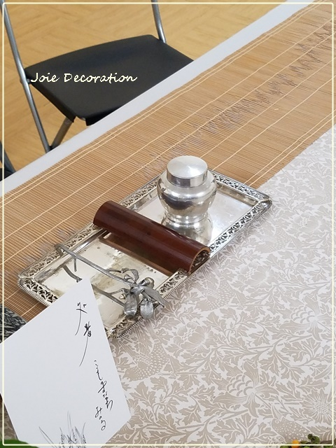 スミティ先生のお煎茶席セミナー_d0380923_06440347.jpg