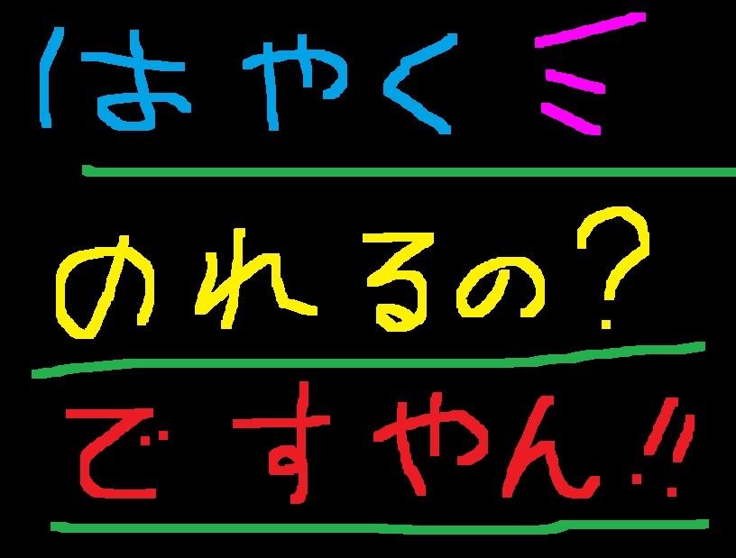 f0056935_19151129.jpg