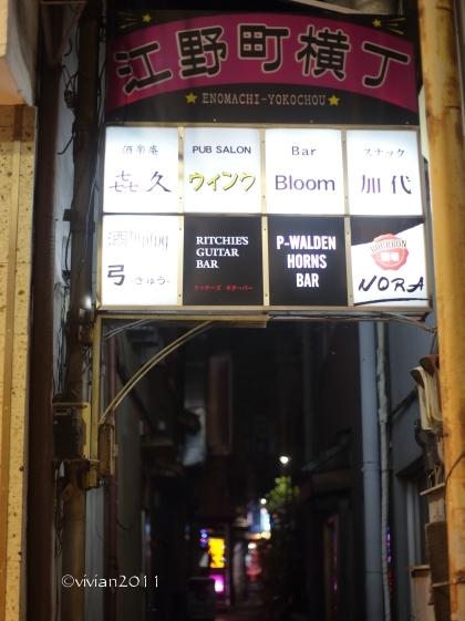 酒Dining 弓(きゅう) ~江野町に新規オープン~_e0227942_22340206.jpg