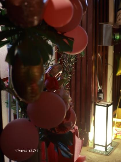酒Dining 弓(きゅう) ~江野町に新規オープン~_e0227942_22355121.jpg