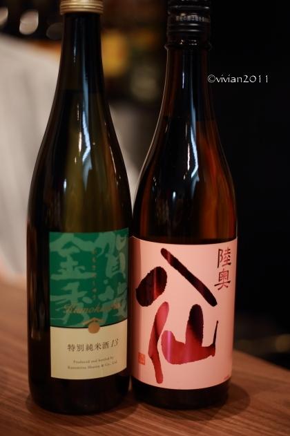 酒Dining 弓(きゅう) ~江野町に新規オープン~_e0227942_22450398.jpg