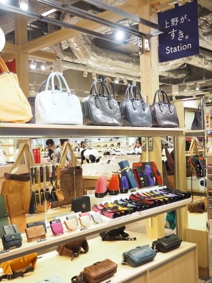 いよいよ明日最終日です!松坂屋上野店B1「上野が、すき。ステーション」にてお待ちしております。_f0340942_23565027.jpg