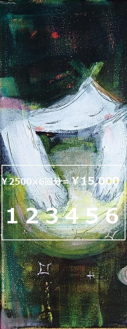 a0164657_13053992.jpg