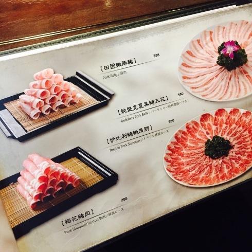 台北旅行 16 大人気の「無老鍋」の火鍋を食べる!_f0054260_05124333.jpg
