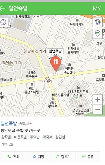 ソウルの夜、チョッパルで乾杯!_b0060363_22554505.png