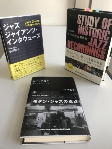 2018-09-17 今年出した3冊です_e0021965_12100685.jpeg