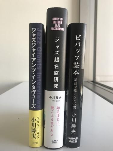 2018-09-17 今年出した3冊です_e0021965_12102245.jpeg