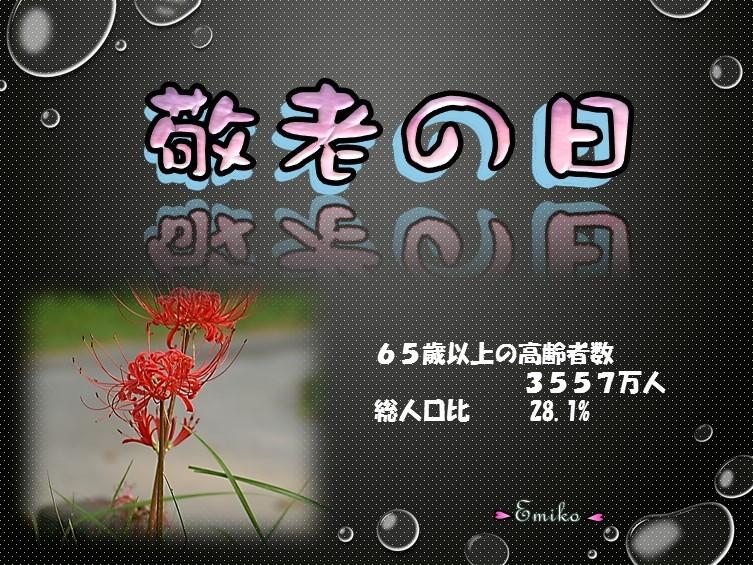f0214467_09414089.jpg