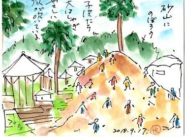 山口ゆめ花博_a0220570_22521561.jpg