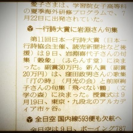 f0100480_00112248.jpg