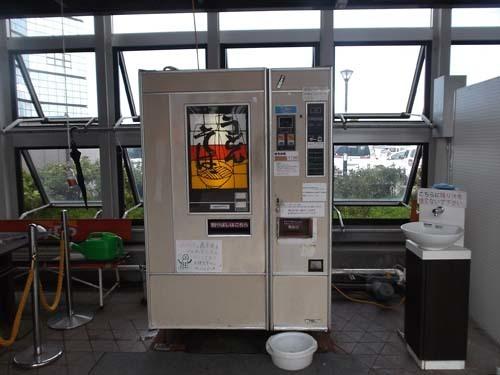 道の駅あきた港にある昭和レトロな自動販売機_f0019498_17232448.jpg