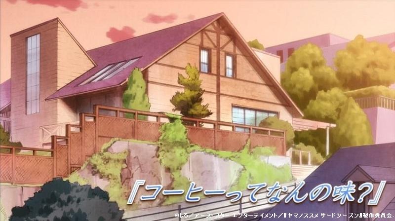 「ヤマノススメ サードシーズン」全話のタイトルとつづくを切出してみました。(13話まで)_e0304702_06491292.jpg