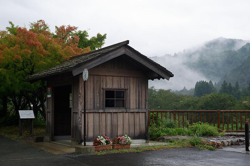 雨の里景色@美山茅葺きの里_f0032011_20412722.jpg