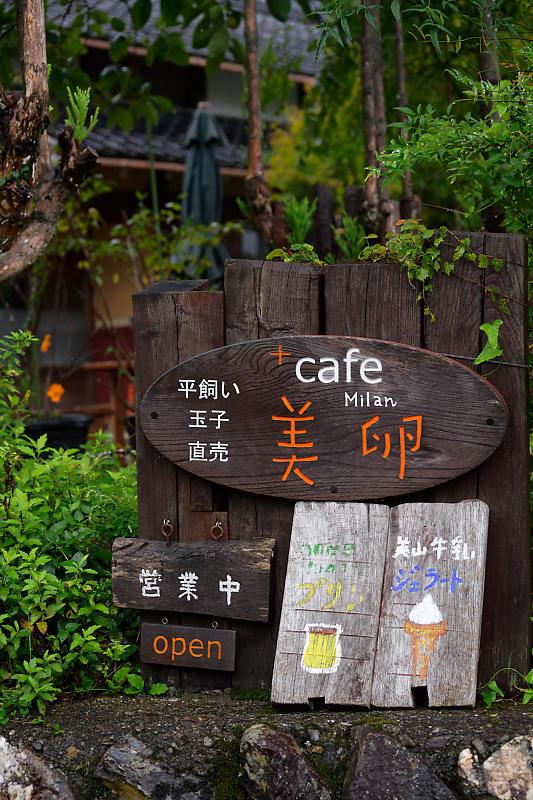 雨の里景色@美山茅葺きの里_f0032011_20440251.jpg