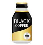 コーヒータイム。_b0044115_08015706.jpg