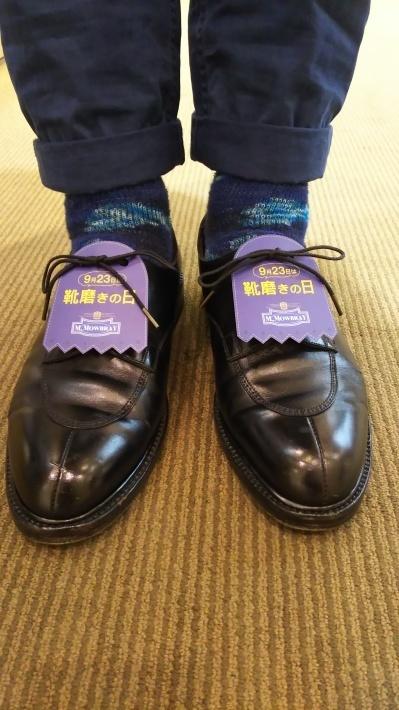 迫る靴磨きの日_b0226322_14243983.jpg