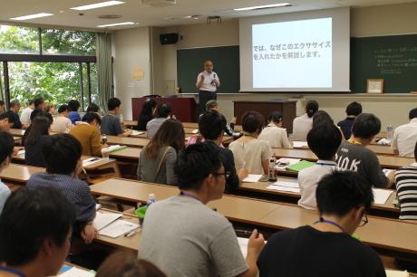 【青学WSD】29期講座がスタートしました_a0197628_16533303.jpg