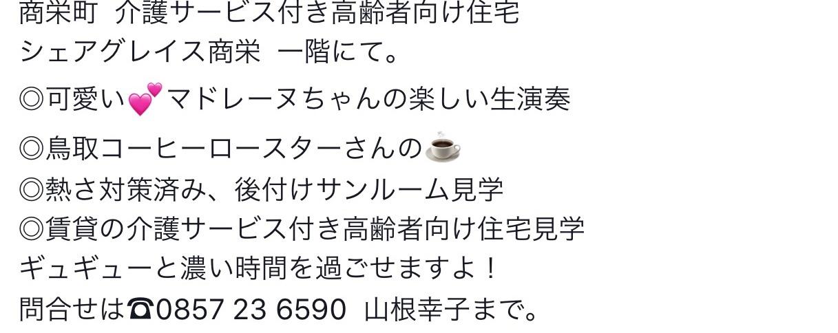 b0182530_14305238.jpeg