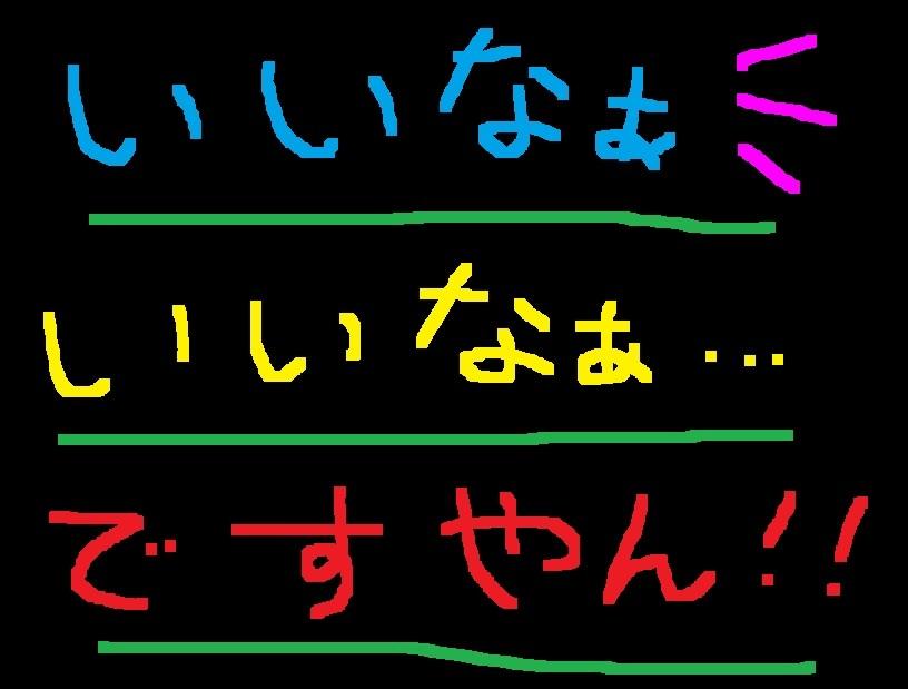 f0056935_17092809.jpg