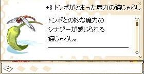a0255849_00290117.jpg