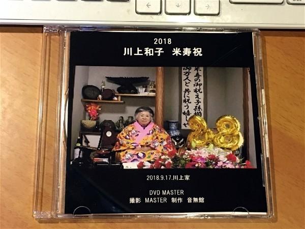 DVD _e0166355_07051388.jpg