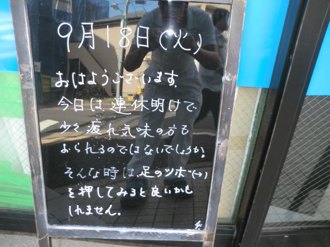 b0170063_10315442.jpg