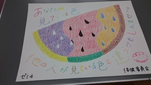 大坂市立東高等学校の文化祭_f0256164_10332505.jpg