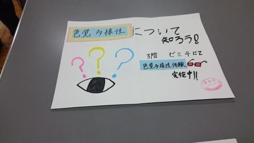 大坂市立東高等学校の文化祭_f0256164_10335740.jpg