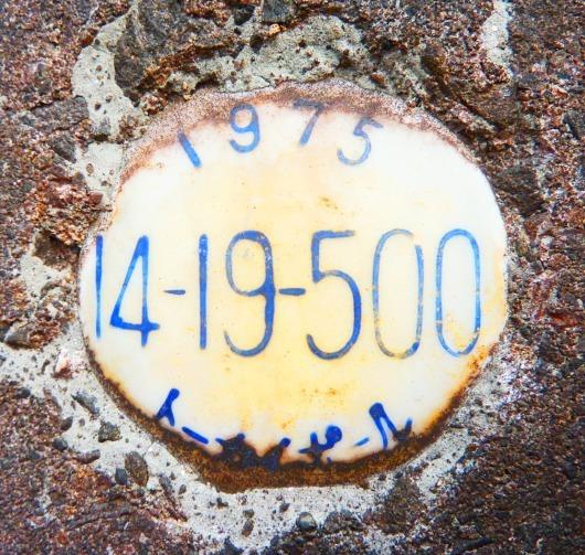 9/18(火)  ②     最後のカメラ教室📷_d0362666_19404483.jpg