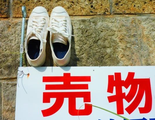 9/18(火)  ②     最後のカメラ教室📷_d0362666_19554537.jpg