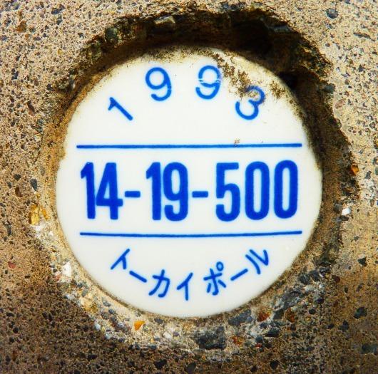 9/18(火)  ②     最後のカメラ教室📷_d0362666_19590558.jpg