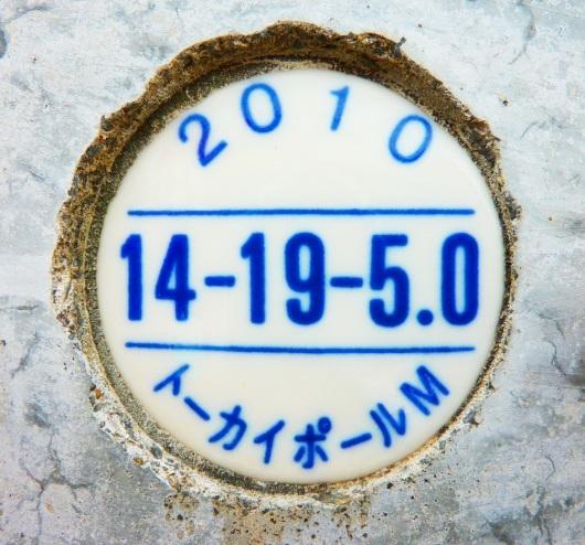 9/18(火)  ②     最後のカメラ教室📷_d0362666_19593582.jpg