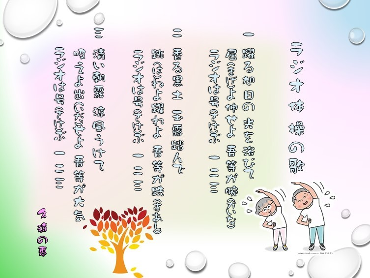f0214467_09520749.jpg